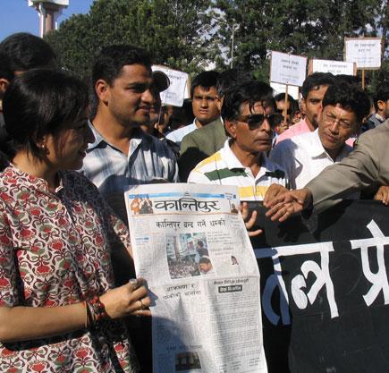 Press rally against Maoist