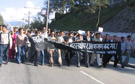 Press rally against Maoist