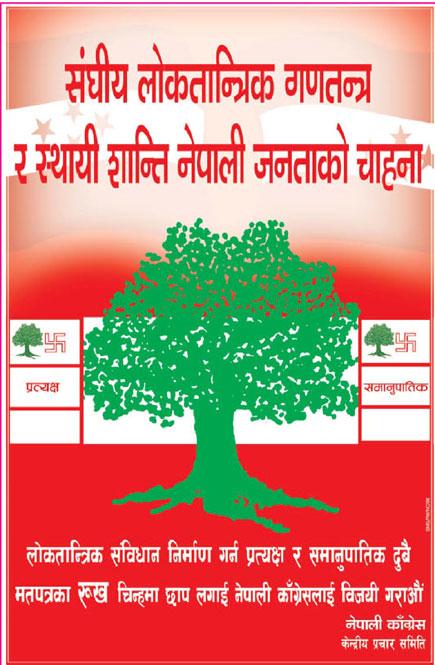 Congress ad
