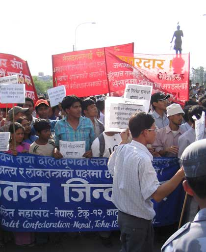 Protesting in front of Singha Durbar