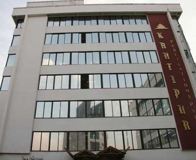 Kantipur Publications Building