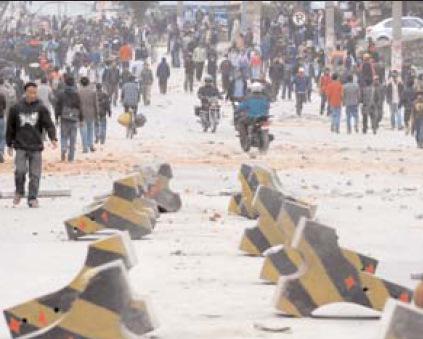 kathmandu protests and demonstrations