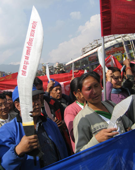 khukuri rally