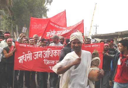 madhesi janaadhikar forum nparasi rally