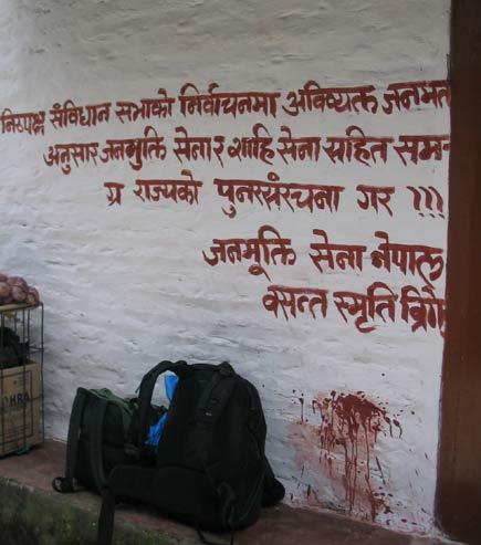 Maoist graffiti