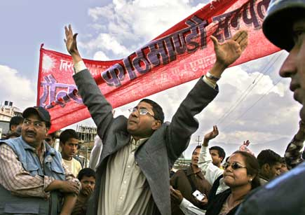 Protesting for the release of Madhav Kumar Nepal