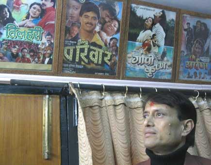 uddhav poudel film maker