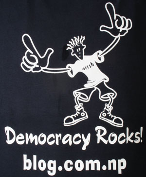 UWB T Shirt Democracy Rocks!