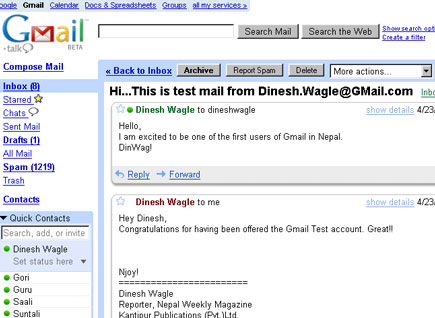 dinesh wagle gmail communication image