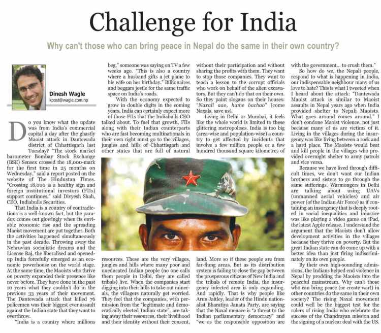 naxal war challenge for india