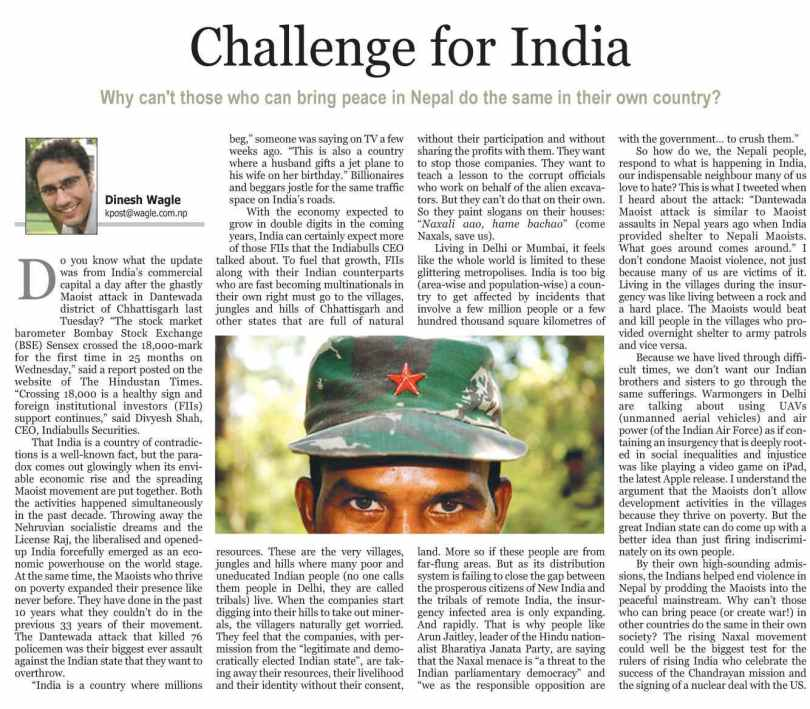 naxal war challenge for india