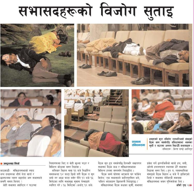 Members of constituent assembly sleeping inside the CA building
