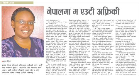 An African experience in Nepal: article by Yvonne Otieno in Kantipur