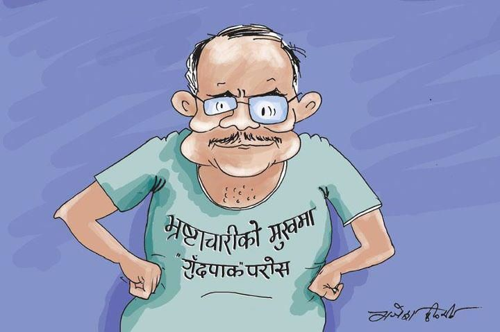 bijay_gachhedar_gudpak_in_the_mouth_of_corrupt_cartoon_by_rajesh_kc
