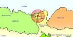 earthquake eipcenter