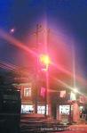 electricity line during earthquake in kathmandu