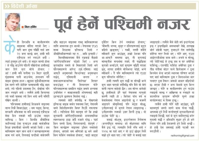neil horning article kantipur
