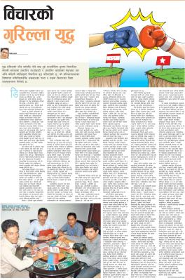 The war of ideology in Nepal. An article in Kantipur