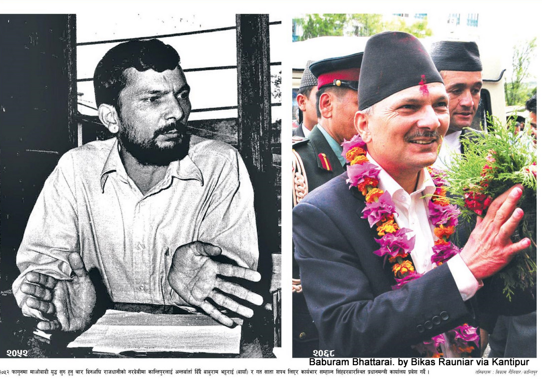 "Two Baburams: Baburam Bhattarai, left, talks to a Kantipur journalist four days before the Maoist started ""People's War"" in 1996. He goes to assume office of the Prime Minister in Singadarbar in August 2011 after taking oath to secrecy. Pics by Bikas Rauniar via Kantipur"