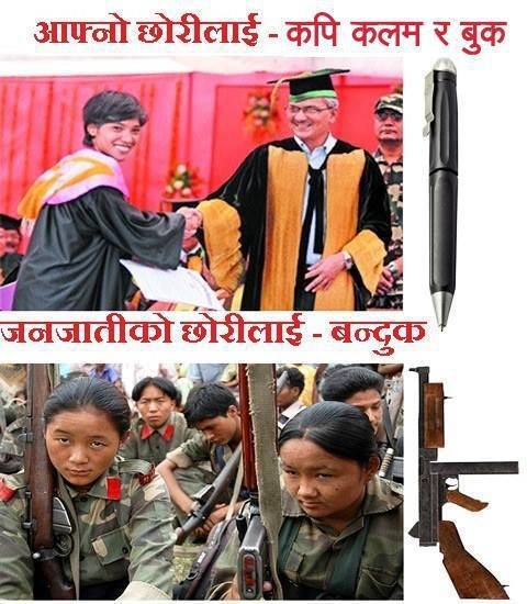 Pen and book for your own daughter while gun for the daughters of poor ethnic people.
