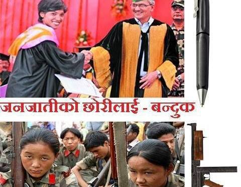 Privileged Maoist Kids and the Unfortunate Lot Who Were Forced Out of Schools by Maoists