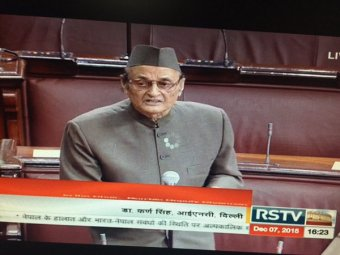 Dr Karan Singh, speaking about Nepal in Indian parliament