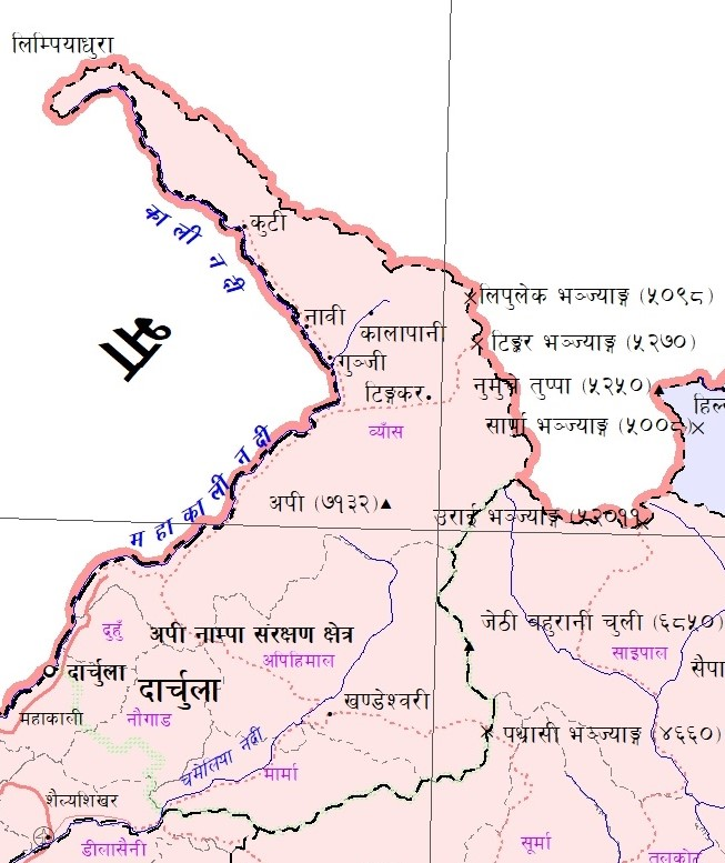 New political and administrative map of Nepal, officially released on Wednesday 20 May 2020 shows Limpiyadhura, Kuti, Nabi, Gunji, Kalapani and Lipulek Pass regions.